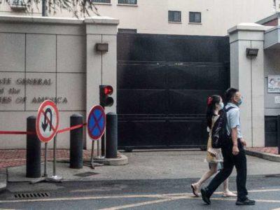 China ordena que EUA fechem consulado em Chengdu
