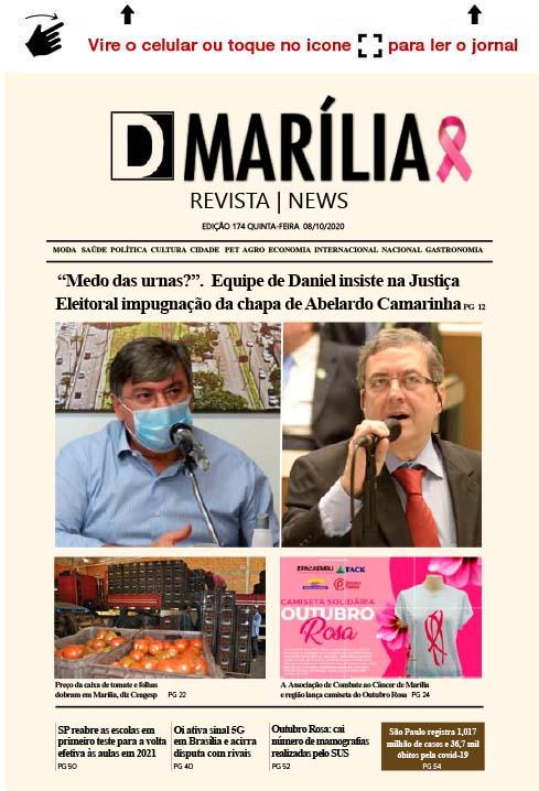 D MARÍLIA REVISTA | NEWS – EDIÇÃO 08-10-2020 – QUINTA-FEIRA