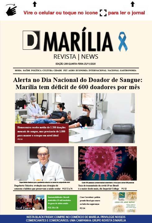D MARÍLIA REVISTA|NEWS – EDIÇÃO 25-11-2020 – QUARTA-FEIRA