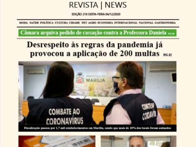 D MARÍLIA REVISTA | NEWS – EDIÇÃO 04-12-2020 – SEXTA-FEIRA