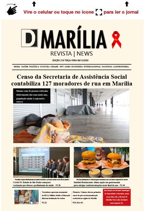 D MARÍLIA REVISTA|NEWS – EDIÇÃO 08-12-2020 – TERÇA-FEIRA