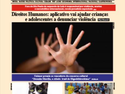 D MARÍLIA REVISTA|NEWS – EDIÇÃO – 14-10-2021 – QUINTA-FEIRA